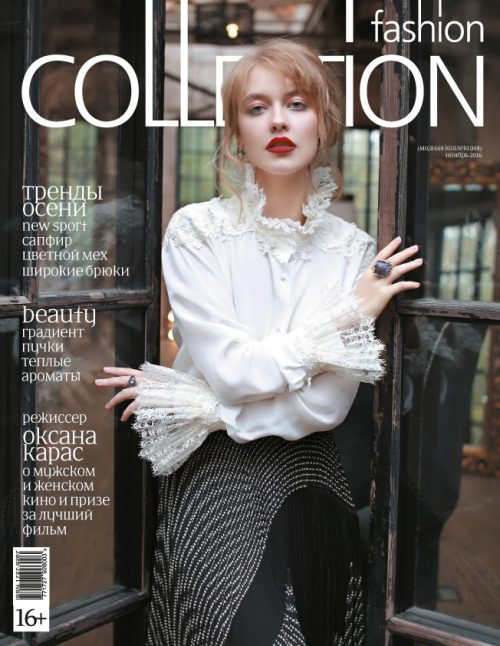 Fashion Collection November 2016